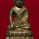 พระกริ่งทองทิพย์ รุ่นสมโภช ๒๐๐ ปี วัดสุทัศน์ฯ ปี 2550 พร้อมกล่องครับ