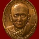 ..พิมพ์ใหญ่..เหรียญสมเด็จพระญาณสังวร สมเด็จพระสังฆราช วัดบวรฯ ปี 2534 สวย ๆ ครับ