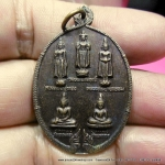 เหรียญพระพุทธศักดิ์สิทธิ์ ทั้ง5 รุ่นฉลองวิหาร ปี 2540 เนื้อทองแดง วัดต้นสน จ.เพชรบุรี