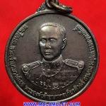 เหรียญกรมหลวงชุมพรฯ พิธีมังคลาภิเษก ณ วิหารหลวงพ่ออี๋ วัดสัตหีบ ชลบุรี ปี 50 พร้อมกล่องครับ (39)..U..