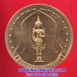 เหรียญพระสยามเทวาธิราช ยันต์อริยสัจจ์โสฬสมงคล เนื้อทองแดง ขนาด 3 ซม. พิธีพุทธาภิเษก วัดพระแก้ว พร้อมตลับเดิมครับ(524)