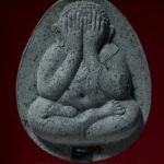 พระปิดตา ญสส.จัมโบ้ เนื้อผงใบลาน ตะกรุดเงิน สมเด็จพระสังฆราช วัดบวร ปี 38 พร้อมกล่องครับ (G)