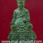 พระกริ่ง ไต้ ฮง กง มีจารใต้ฐาน เนื้อโลหะผสม วัดสุทัศน์ ปี 37 ครับ (ม)