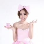 Kissu Kissu Aura Shining Cream 15 g. คิสสึ คิสสี กัสจัง ออร่า ไชน์นิ่ง ครีม