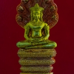 พระนาคปรก ศิลปะลพบุรี ๑๐๐ ปี สมเด็จพระสังฆราช วัดบวรฯ ปี 56 พร้อมกล่องสวยครับ (D)