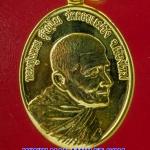 .. พิมพ์ใหญ่ ชุบทอง.. หลวงปู่แหวน วัดดอยแม่ปั๋ง เชียงใหม่ โดยมหาวชิราลงกรณราชวิทยาลัย ปี 2517 สวยครับ