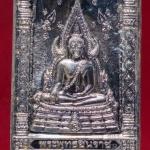 ..เนื้อเงิน โค้ด ๒๐๓...พระพุทธชินราช หลังตราสัญลักษณ์สมเด็จพระสังฆราช ครบ 84 พรรษา วัดบวร ปี 40 พร้อมกล่องครับ