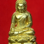 พระกริ่งไพรีพินาศ พิมพ์บัวเหลี่ยม เนื้อทองเหลือง วัดบวรฯ ปี 36 พร้อมกล่องครับ (483)
