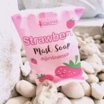 Strawberry Mask Soap by Sumanee 30 g. สบู่มาร์กสตรอ จากสุมณี หน้าใส ไร้สิว