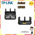 TP-Link Archer C5400-AC3200 Tri-Band MU-MIMO Wireless Gigabit 8เสาสัญญาณ 2.4GHz+5.0GHz