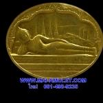 เหรียญพระนอน หลัง ภปร. วัดโพธิ์ เฉลิมพระชนมพรรษาในหลวง ครบ 5 รอบ ปี 2530 (T)