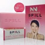 Spell Pink Snail Soap by NNK Nongnaka 70 g. สเปล สบู่หอยทาก