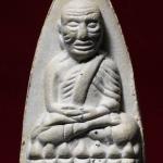 หลวงปู่ทวด ญสส. เนื้อผงเกสร โรยแร่ ที่ระลึกเจริญพระชันษา ๑๐๐ ปี สมเด็จพระสังฆราช ปี 56 พร้อมกล่องครับ (ฝ)