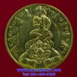 เหรียญสุริยฉาย-ราหูพ่าย ทองเหลือง พระเครื่องรางของขลังวัดสุทัศน์ฯ เทวาภิเษก 24 ต.ค. 2538 พร้อมตลับเดิมครับ (น)