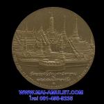 เหรียญที่ระลึก ประจำจังหวัด กรุงเทพมหานคร เนื้อทองแดง ขนาด 4 ซม. กรมธนารักษ์ จัดสร้าง สวยครับ