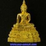 ..เนื้อทองเหลือง...รูปหล่อพระพุทธชินสีห์ ฉลอง 80 พรรษา สมเด็จญาณสังวร สมเด็จพระสังฆราช วัดบวรฯ ปี 2536 พร้อมกล่องครับ(254) [g-p]