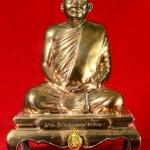 ..โค้ด ๑๙๐ นวโลหะ..พระบูชา คชวัตร หน้าตัก 4 นิ้ว ครบ 90 พรรษา สมเด็จญาณสังวร สมเด็จพระสังฆราช วัดบวร ปี 2546 พร้อมกล่องครับ