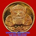 เหรียญพระราหู ทองแดง ปลุกเสก 2 ครั้ง วัดสุทัศน์ฯ ปี 38 พร้อมกล่องครับ