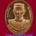 สมเด็จพระนเรศวรมหาราช - สมเด็จพระเจ้าตากสินมหาราช รุ่นโชคมงคล วัดตรีทศเทพ เนื้อทองแดง ปี 47 (370) ..U..