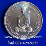 ..เนื้อเงิน..เหรียญในหลวง ทรงผนวช รุ่นบูรณะพระเจดีย์ ปี 2550 วัดบวรฯ พร้อมกล่องครับ