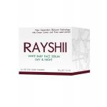 Rayshii White Baby Face Serum Day & Night เรชิ เซรั่มหน้าเด็ก