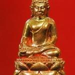 พระกริ่งไพรีพินาศ พิมพ์บัวแหลม เนื้อทองแดง วัดบวรฯ ปี 40 พร้อมกล่องครับ(508)