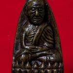 ..โค้ด 122..หลวงปู่ทวด ญสส. ๘๗ พรรษา หลังลายเซ็นต์ สมเด็จญาณสังวร รุ่นเจริญพร เนื้อทองแดง วัดบวรฯ ปี 43 พร้อมกล่องครับ