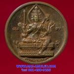 ..โค้ด ๑๒๓๕๓ ...เหรียญ พระพรหม เมตตา เนื้อทองแดง วันดี 9/9/99 วัดสุทัศน์ฯ กรุงเทพฯ ปี 2542 สวยครับ