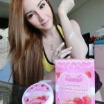 Ginseng Strawberry Cream by Shizuka 50 g. ครีมโสมสตรอเบอร์รี่ ให้ผิวขาวอมชมพู