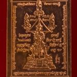 เหรียญ ท้าวเวสสุวรรณ หน้าเทวดา วัดสุทัศน์ฯ เสาชิงช้า กทม. เนื้อทองแดง ปี 2540 พร้อมกล่องครับ