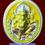 ..สำหรับคนเกิดวันจันทร์..พระพิฆเนศวร์..ชุบสามกษัตริย์ ลงยาสีเหลือง กรมศิลปากร ปี 2547 (548)