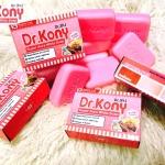 Dr. Kony Super Aura White Soap 80 g. ด๊อกเตอร์ โคนี่ สบู่เมือกหอยทาก ขาวใสในก้อนเดียว