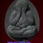 พระปิดตา ญสส.จัมโบ้ เนื้อผงธูป ตะกรุดเงิน สมเด็จพระสังฆราช วัดบวร ปี 38 พร้อมกล่องครับ (H)