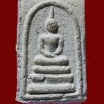 พระสมเด็จคะแนน หลัง ๑๙ สมเด็จพระญาณสังวรฯ สมเด็จพระสังฆราช วัดบวรนิเวศฯ ปี 2532