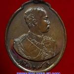 เหรียญรัชกาลที่ ๕ โลหะรมดำ ครบรอบ ๘๔ ปี มหามงกุฏราชวิทยาลัย ปี 2521 สวยครับ (455)
