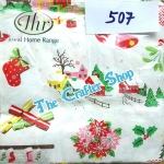 napkin ลายของขวัญ (รหัสสินค้า NA-507)