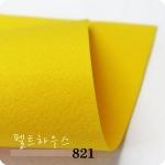 Felt : No.821 ขนาด 45x36 cm (พร้อมส่ง)