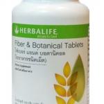 Fiber & Botanical ทำความสะอาดลำไส้ ลดอาการท้องผูก