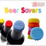 Colorful Beer Savers