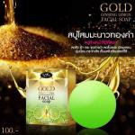 Gold Ginseng Lemon Facial Soap by Jeezz 70 g. สบู่โสมมะนาวทองคำ สบู่ล้างหน้าที่ดีที่สุด