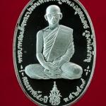 ..เนื้อเงิน..เหรียญ ในหลวงทรงผนวช ที่ระลึกในการสร้างพระมหาธาตุเจดีย์เขาค้อ จ.เพชรบูรณ์ กระทรวงกลาโหมจัดสร้าง พุทธาภิเษก วัดพระแก้ว ปี ๒๕๓๙