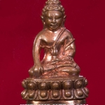 ...โค้ด ๑๕๖..พระกริ่งปวเรศน้อย (เจริญ) เนื้อทองแดง ที่ระลึกเจริญพระชันษา ๑๐๐ ปี สมเด็จพระสังฆราช วัดบวรฯ ปี 56 พร้อมกล่องและการ์ดประจำองค์พระครับ [g-p]
