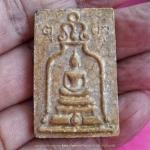 หลวงปู่นาค (วัดระฆัง) พิมพ์ซุ้มระฆัง ปี 2500 รุ่น 25 พุทธศตวรรษ พิเศษ เนื้อแตกลายงา