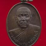 เหรียญพระเทพญาณเวที(บุญมา) วัดมงคลทับคล้อ ที่ระลึก ๗๔ ปี ฉลองปริญญาเอก จ.พิจิตร ปี 2534 พร้อมกล่องครับ