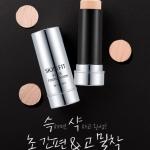 (Pre-order) Missha Skin Fit Stick Foundation 14 g. รองพื้นแบบแท่ง
