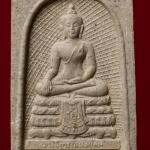พระพุทธเชียงแสน สมเด็จพระญาณสังวร สมเด็จพระสังฆราช วัดบวรนิเวศวิหาร ปี 34