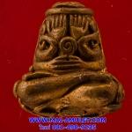 พระปิดตา มหาลาภยันต์ยุ่ง เนื้อทองแดง (อุดผงพุทธคุณมวลสารจิตรลดาและพระเกสา) สมเด็จพระสังฆราช วัดบวร ปี 44 พร้อมกล่องครับ (ภ)