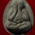 พระปิดตา ญสส.จัมโบ้ เนื้อผงหินครก ตะกรุดเงิน สมเด็จพระสังฆราช วัดบวร ปี 38 พร้อมกล่องครับ (15)
