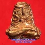 พระปิดตา มหาลาภยันต์ยุ่ง เนื้อทองแดง (อุดผงพุทธคุณมวลสารจิตรลดาและพระเกสา) สมเด็จพระสังฆราช วัดบวร ปี 44 พร้อมกล่องครับ (351)