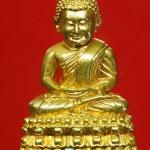 พระกริ่งนิรันตราย ทองเหลือง วัดบวรฯปี 40 พร้อมกล่องครับ(410)